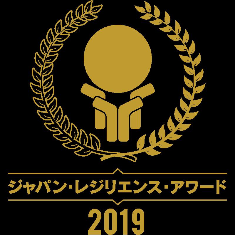 兵庫で最優秀レジリエンス賞受賞の地震に強い家