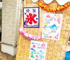 兵庫でマイホームを実現する工務店の夏祭りの様子