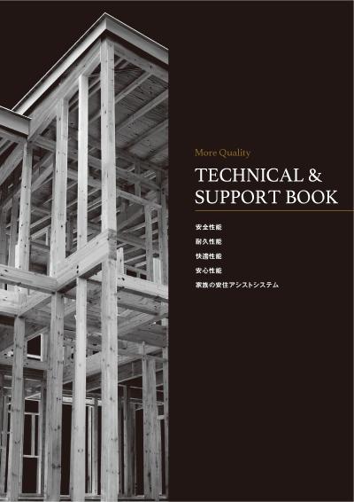 兵庫で注文住宅の工務店の構造保証カタログ