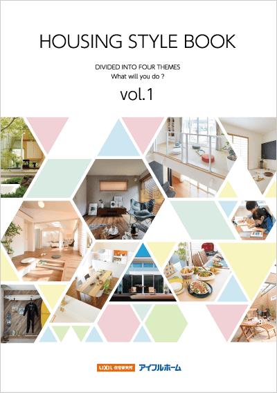 兵庫で注文住宅の工務店の施工例BOOK