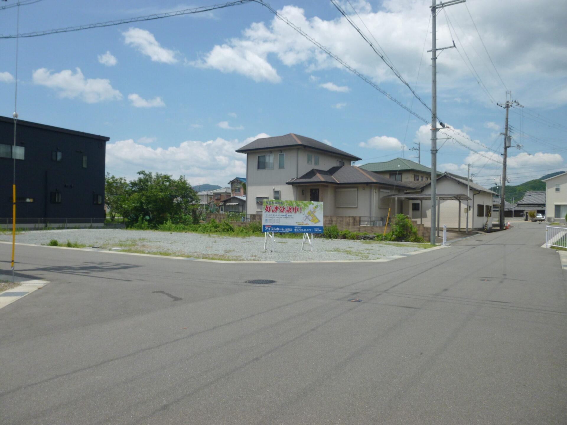 福崎町福崎新分譲地7・8号地前面道路