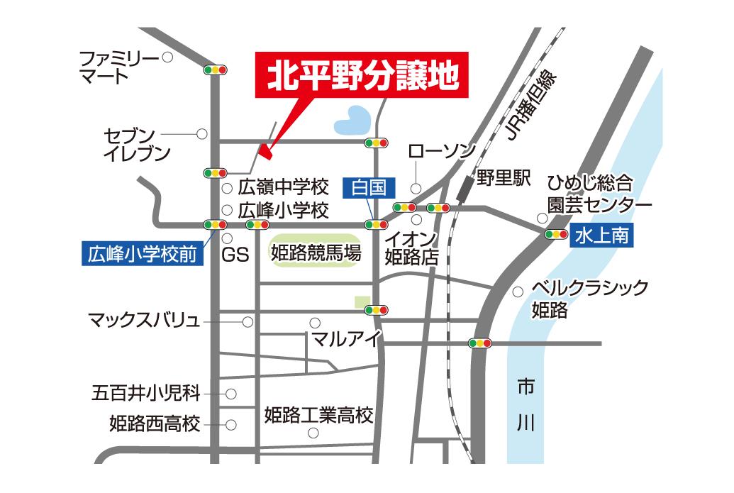 姫路市北平野分譲地までの地図